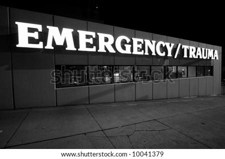 emergency room - stock photo