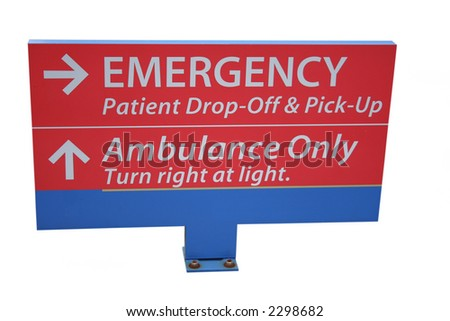 Emergency room and ambulance signs with directions - stock photo