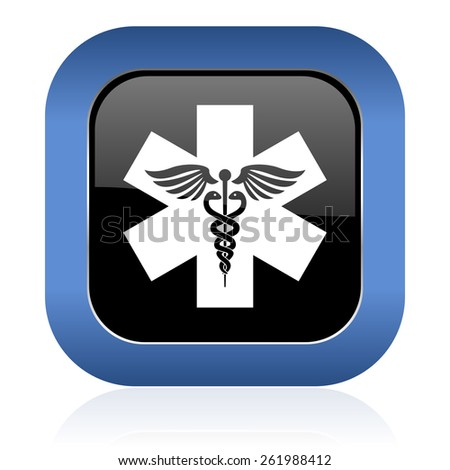 emergency square glossy icon hospital sign  - stock photo