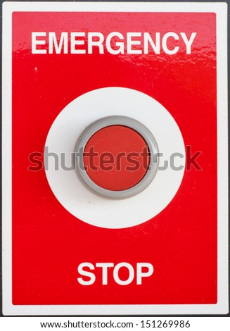 emergency stop button - stock photo