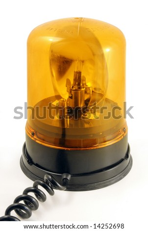 emergency warning light - stock photo