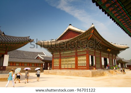 Emperor palace Gyeongbokgung in Seoul. South Korea. Buildings - stock photo