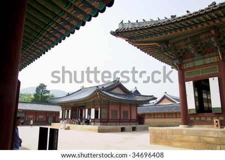 Emperor palace in Seoul. South Korea. Buildings - stock photo
