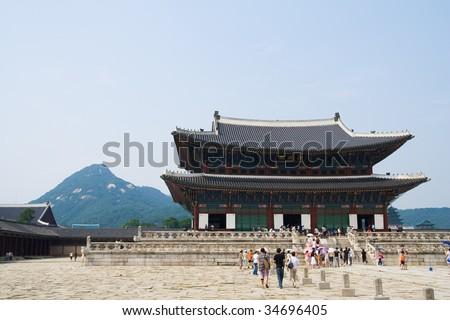 Emperor palace in Seoul. South Korea. Mountain - stock photo