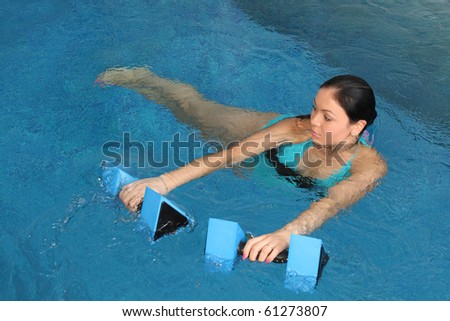 Employment with pregnant women in small pool - stock photo