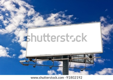 Empty billboard in front of beautiful cloudy sky - stock photo