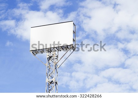 empty billboard on blue sky and white cloud