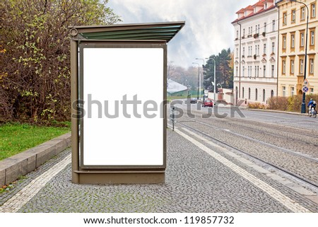 Empty Billboard On The Street - stock photo