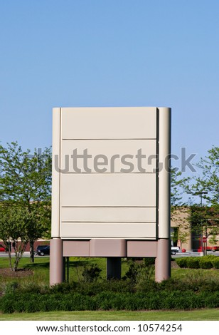 empty billboard outside shopping center - stock photo