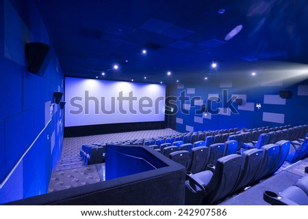 Empty cinema screen with audience. material for designers - stock photo
