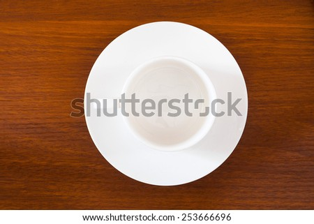 Empty cup of coffee - stock photo