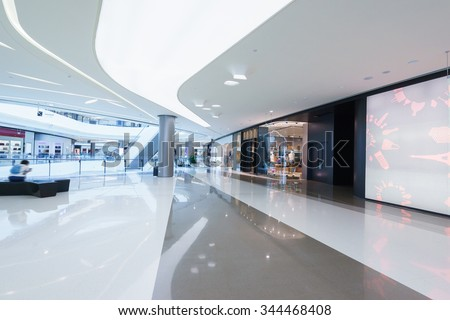 Empty Hallway Huge Billboard Abstract Ceiling Stock Photo Royalty Free 344468408 Shutterstock