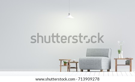 Empty Living Room White Wall Light Stock Illustration 713909278