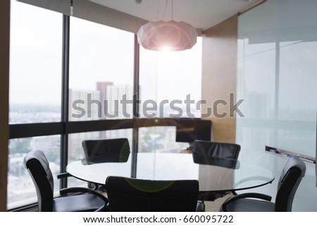 Empty Meeting Room Background