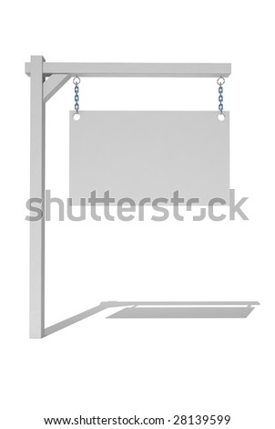Empty real estate sign - stock photo