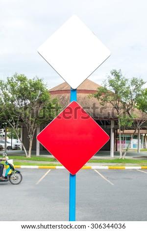 empty road sign - stock photo