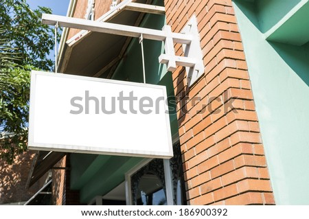 empty shop name plate in shopping building - stock photo