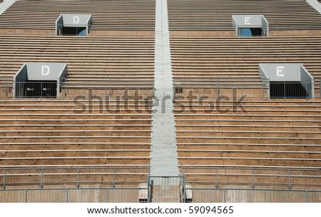 Empty Sports Stadium with Exits - stock photo