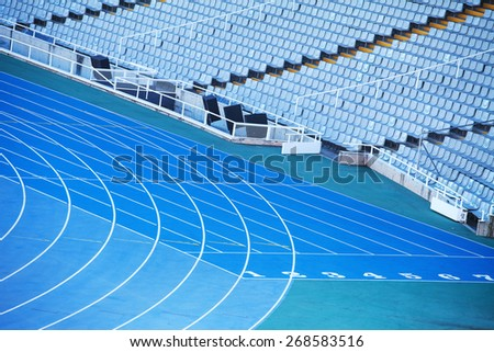 empty stadium - stock photo