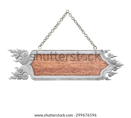 Empty traditional signboard with chain isolated on white