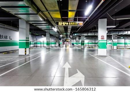 empty underground parking - stock photo