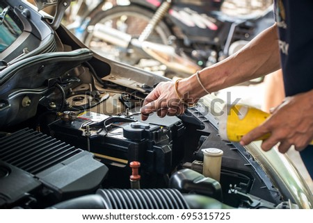 Engine Engineer Replacing Car Battery Because Stock Photo