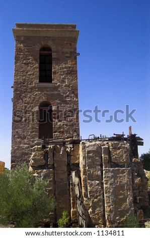 Engine House Side View - stock photo