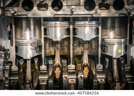 Engine piston cross section - stock photo
