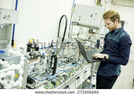 Engineer in the factory - stock photo
