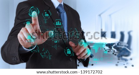 engineer works industry diagram on virtual computer interface - stock photo