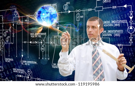 Engineering computers designing - stock photo