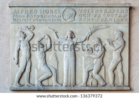 Engraving in memorial of Alfred Nobel. Located on the City hall of Stockholm. - stock photo