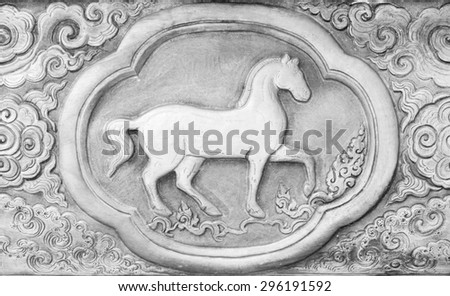 Engraving of the silver value, Zodiac symbol of thai traditional,horse - stock photo