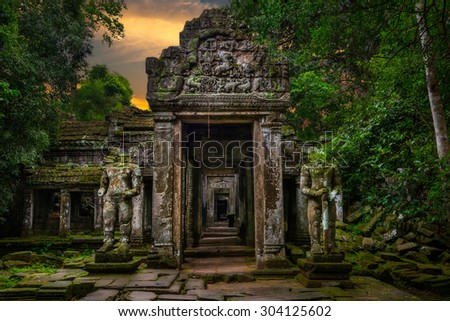 Entering into the ancient temple of Preah Khan in Siem Reap, Cambodia.