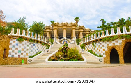 Entrance at the Parc Guell designed by Antoni Gaudi, Barcelona, Spain. - stock photo
