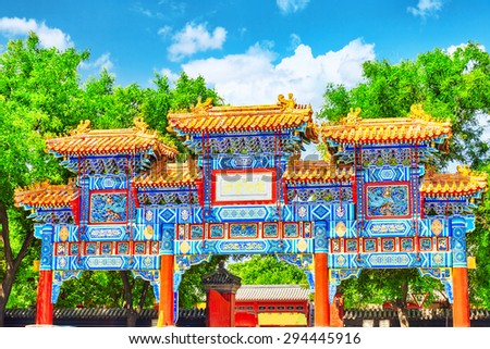 Entrance gate of Yonghe  Lama Temple. Beijing. Lama Temple is one of the largest and most important Tibetan Buddhist monasteries in the world. - stock photo