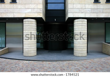 Entrance of a modern business building