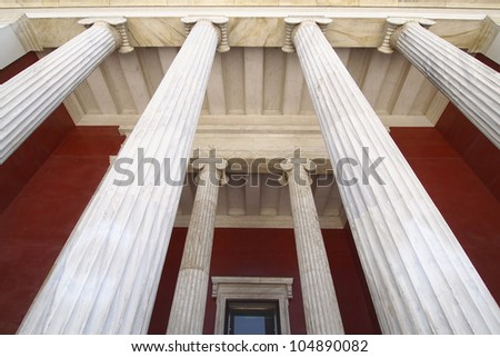 entrance of  Athens National museum, Greece - stock photo