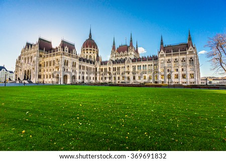 Entrance of Budapest parliament at sunrise, Hungary - stock photo