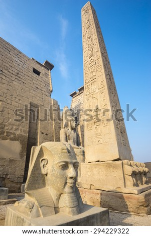 Entrance of Luxor Temple, Egypt - stock photo