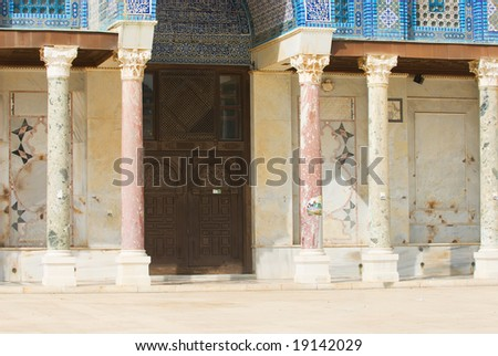 Entrance of the mosque, The Dome of the Rock, Jerusalem - stock photo