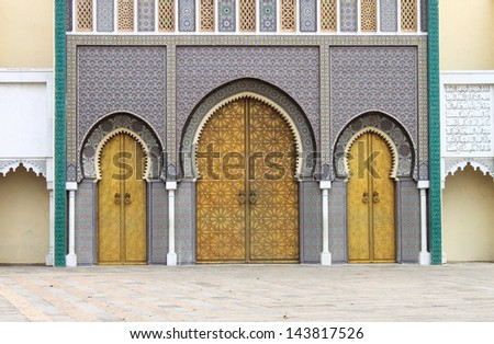 Entrance of the Royal Palace in Fes, Morocco - stock photo