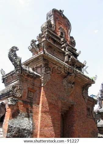 Entrance to a Balinese temple or pura