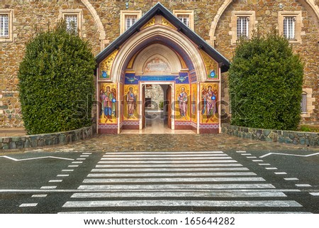 Entrance to the Holy Monastery of the Virgin of Kykkos yard and belltower in Troodos mountains, Cyprus. - stock photo