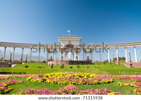 Entrance to the Park of the First President in Almaty, Kazakhstan - stock photo