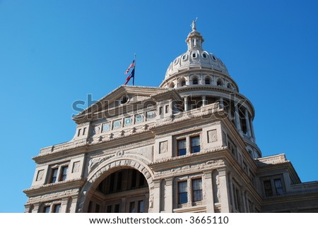 Entrance to the State of Texas capitol building - stock photo