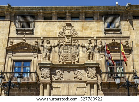 "Entry shield detail ""Palacio de los Condes de Gomara"" is the most representative building of Renaissance civil architecture of the city of Soria, now houses the Palace of Justice."