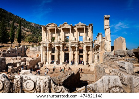 EPHESUS, TURKEY - SEPTEMBER 30, 2014: Library of Celsus in Efes after the partial reconstruction