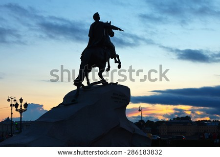 Equestrian statue of Peter the Great in sunset. Saint Petersburg, Russia - stock photo