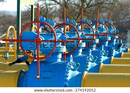 Equipment of the gas energy station. - stock photo